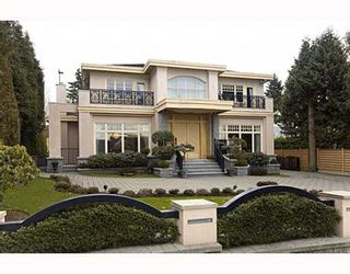 Photo 2: 6792 ARBUTUS Street in Vancouver: S.W. Marine House for sale (Vancouver West)  : MLS®# V756894