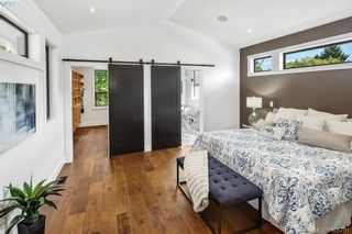 Photo 12: 2488 Plumer St in VICTORIA: OB South Oak Bay House for sale (Oak Bay)  : MLS®# 806348