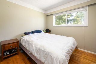 Photo 20: 4419 Chartwell Dr in : SE Gordon Head House for sale (Saanich East)  : MLS®# 877129