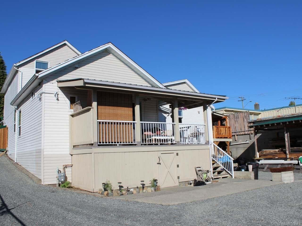 Main Photo: 345 Haliburton St in NANAIMO: Na South Nanaimo House for sale (Nanaimo)  : MLS®# 743147