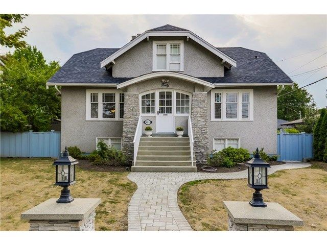 Main Photo: 40 ESMOND Avenue in Burnaby: Vancouver Heights House for sale (Burnaby North)  : MLS®# V1139459