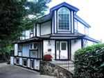 Property Photo: 1 320 Bessborough AVE in VICTORIA