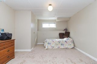 Photo 23: 1690 Kenmore Rd in VICTORIA: SE Gordon Head House for sale (Saanich East)  : MLS®# 810073