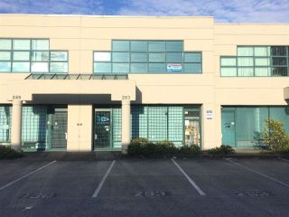 Photo 1: 263 13986 CAMBIE Road in Richmond: East Cambie Industrial for lease : MLS®# C8039848