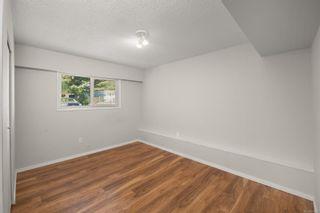 Photo 18: 1723 Llandaff Pl in : SE Gordon Head House for sale (Saanich East)  : MLS®# 878020