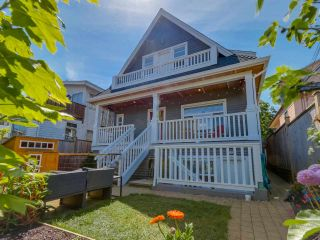 Photo 18: 865 E 10TH Avenue in Vancouver: Mount Pleasant VE 1/2 Duplex for sale (Vancouver East)  : MLS®# R2068935