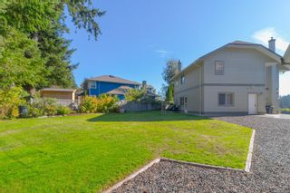 Photo 52: 1225 Tall Tree Pl in : SW Strawberry Vale House for sale (Saanich West)  : MLS®# 885986