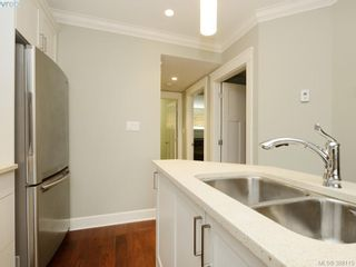 Photo 9: 2 1146 Richardson St in VICTORIA: Vi Fairfield West Condo for sale (Victoria)  : MLS®# 779895