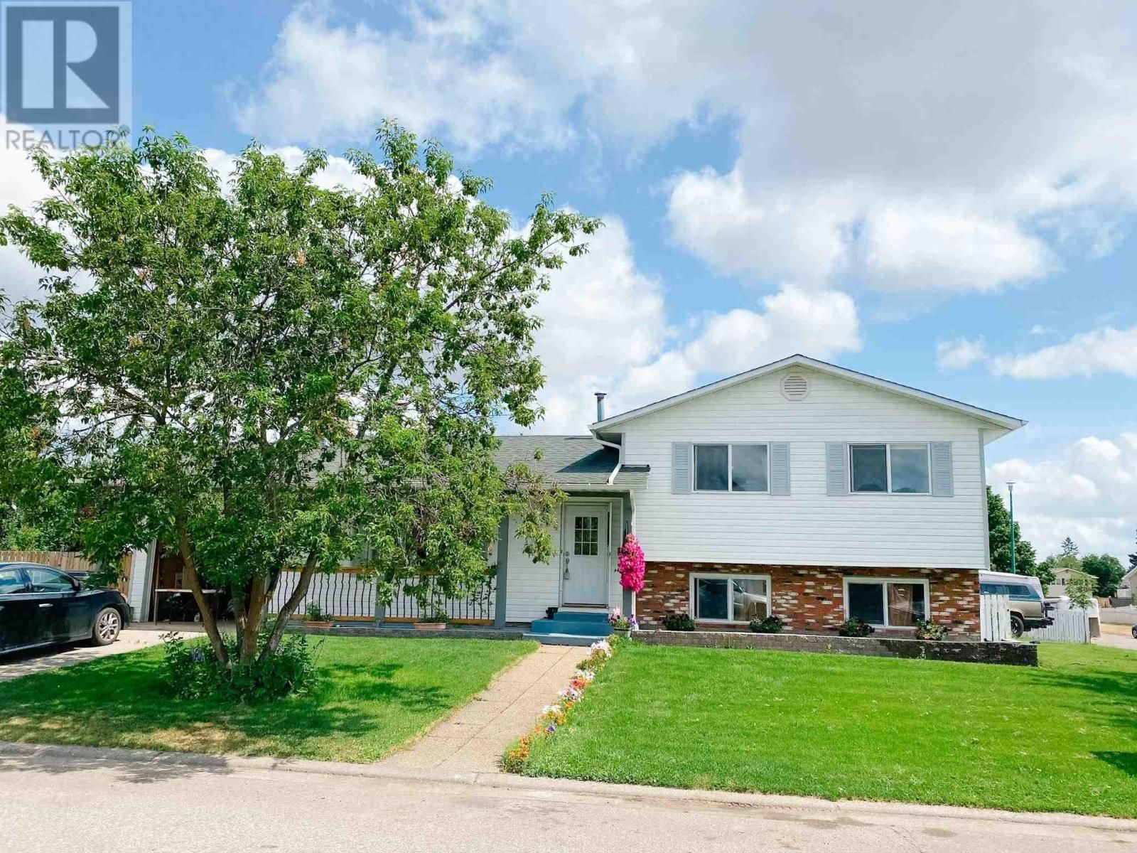 Main Photo: 514 LACOMA STREET in Prince George: House for sale : MLS®# R2602451