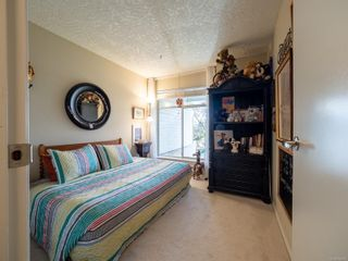 Photo 18: 408 2511 Quadra St in Victoria: Vi Hillside Condo for sale : MLS®# 859868
