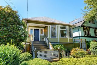 Photo 20: 1121 Chapman St in : Vi Fairfield West House for sale (Victoria)  : MLS®# 882682