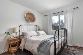 Photo 12: 1235 Basil Ave in : Vi Hillside House for sale (Victoria)  : MLS®# 870766