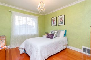 Photo 33: 801 Trunk Rd in : Du East Duncan House for sale (Duncan)  : MLS®# 865679