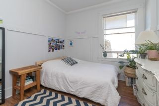 Photo 15: 20 Bushby St in : Vi Fairfield East House for sale (Victoria)  : MLS®# 879439