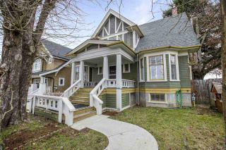 Photo 3: 5872 WALES Street in Vancouver: Killarney VE House for sale (Vancouver East)  : MLS®# R2539487
