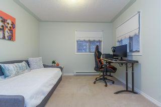 Photo 12: 101 400 Dupplin Rd in : SW Rudd Park Condo for sale (Saanich West)  : MLS®# 861455