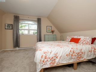 Photo 10: 1720 Leighton Rd in VICTORIA: Vi Jubilee Row/Townhouse for sale (Victoria)  : MLS®# 785183