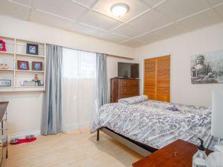 Photo 17: 471 Cairnsmore St in : Du West Duncan House for sale (Duncan)  : MLS®# 879683