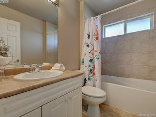 Photo 24: 848 Rainbow Cres in VICTORIA: SE High Quadra Row/Townhouse for sale (Saanich East)  : MLS®# 813418