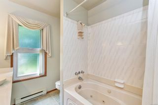 Photo 25: 4401 Colleen Crt in : SE Gordon Head House for sale (Saanich East)  : MLS®# 876802