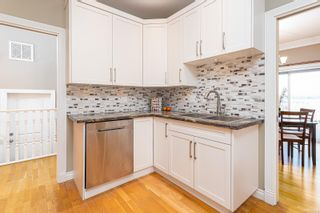 Photo 12: 4020 Rainbow St in Saanich: SE High Quadra House for sale (Saanich East)  : MLS®# 882323