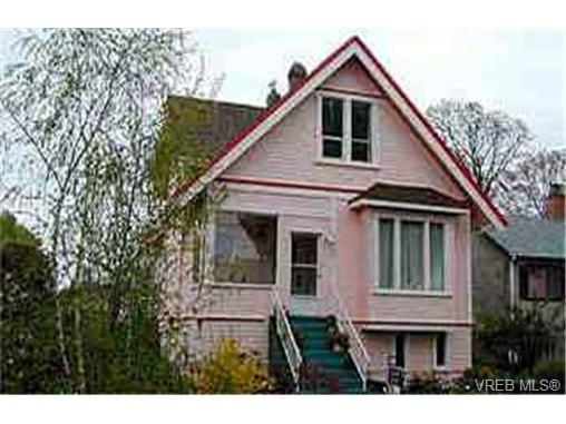 FEATURED LISTING: 2229 Belmont Ave VICTORIA