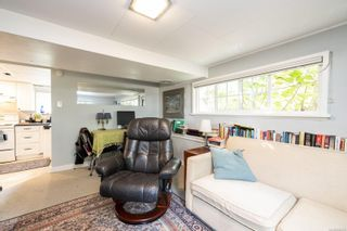 Photo 17: 3335 Maplewood Rd in Saanich: SE Maplewood House for sale (Saanich East)  : MLS®# 884335