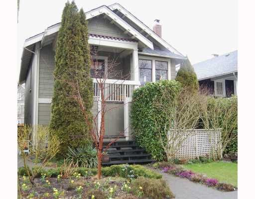 """Main Photo: 857 W 17TH Avenue in Vancouver: Cambie 1/2 Duplex for sale in """"DOUGLAS PARK"""" (Vancouver West)  : MLS®# V756661"""