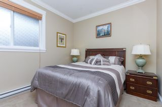 Photo 14: 2075 Longspur Dr in : La Bear Mountain House for sale (Langford)  : MLS®# 872405