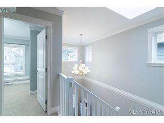 Photo 3: 3706 Cornus Crt in VICTORIA: La Happy Valley House for sale (Langford)  : MLS®# 755678