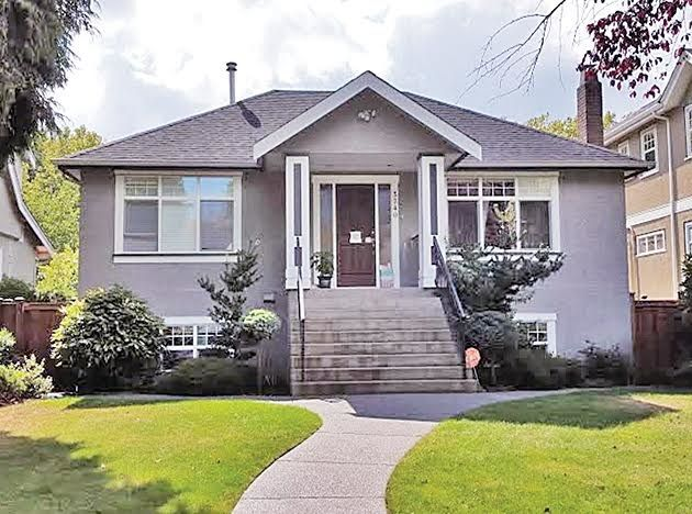 Photo 1: Photos: 3240 W 35TH Avenue in Vancouver: MacKenzie Heights House for sale (Vancouver West)  : MLS®# R2001691