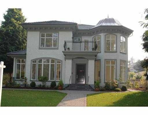 FEATURED LISTING: 5868 MARGUERITE ST Vancouver