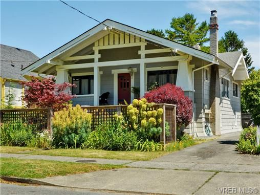 Main Photo: 345 LINDEN Ave in VICTORIA: Vi Fairfield West House for sale (Victoria)  : MLS®# 735323