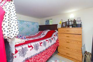Photo 34: 1512 Pearl St in Victoria: Vi Oaklands Half Duplex for sale : MLS®# 853894