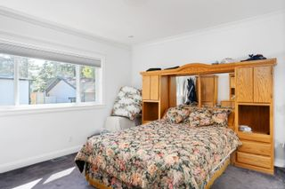 Photo 21: 1513 Earlston Ave in : SE Cedar Hill House for sale (Saanich East)  : MLS®# 872919