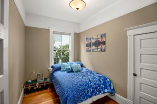 Photo 24: 1910 Leighton Rd in : Vi Jubilee House for sale (Victoria)  : MLS®# 870638