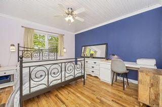 Photo 12: 5405 Miller Rd in : Du West Duncan House for sale (Duncan)  : MLS®# 874668