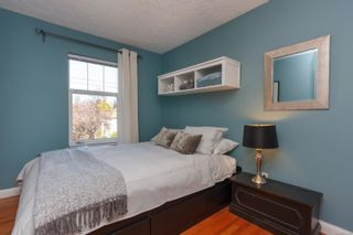 Photo 17: 845 Mary St in : VW Victoria West House for sale (Victoria West)  : MLS®# 871343