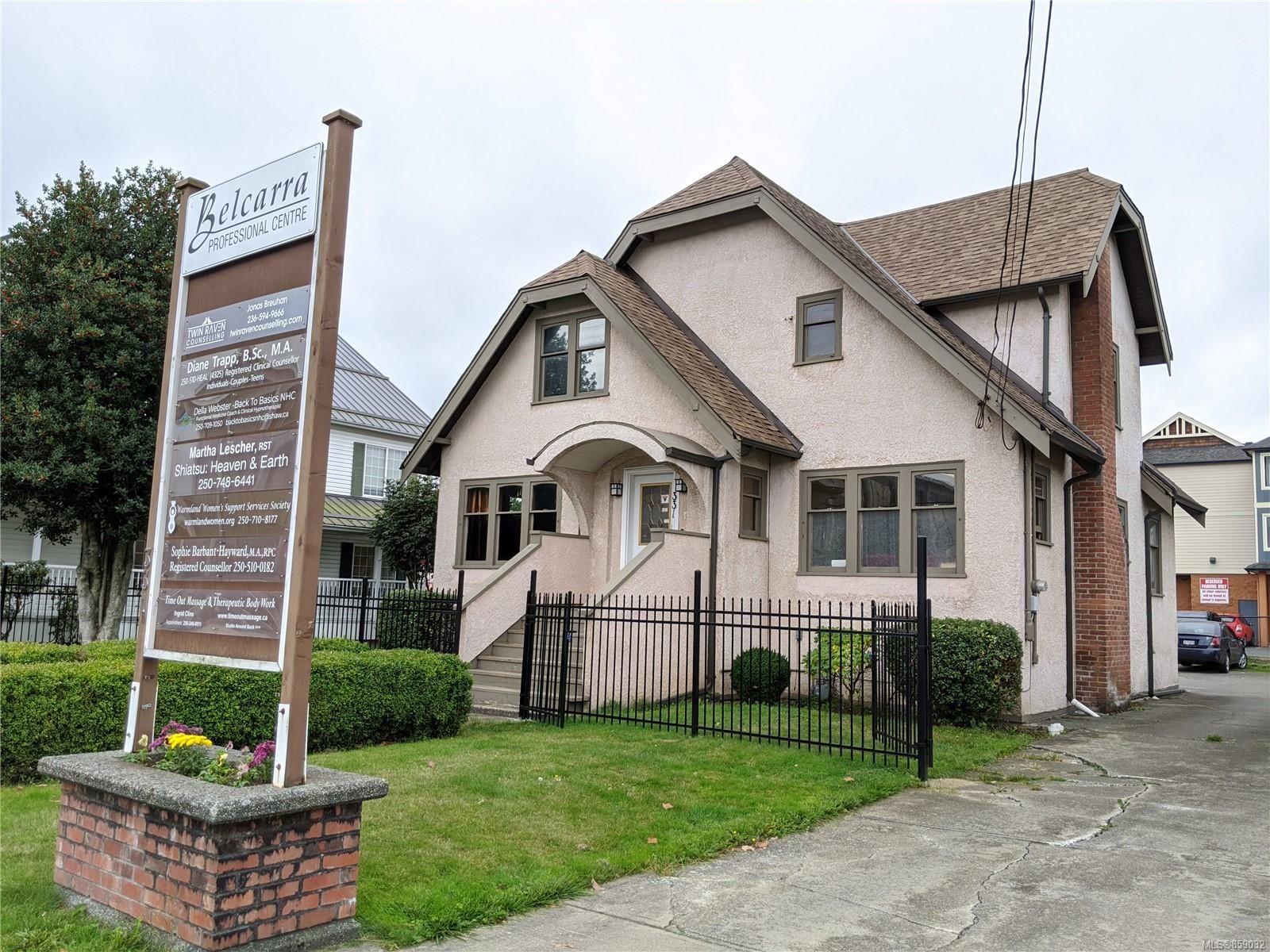 Photo 2: Photos: 331 St. Julian St in : Du West Duncan Office for sale (Duncan)  : MLS®# 859032
