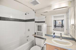 Photo 18: 1510 751 Fairfield Rd in : Vi Downtown Condo for sale (Victoria)  : MLS®# 881728
