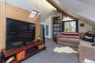 Photo 36: 1268 Reynolds Rd in : SE Maplewood House for sale (Saanich East)  : MLS®# 866117