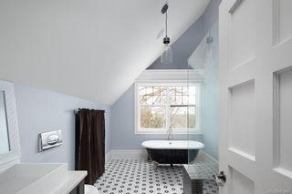 Photo 16: 3605 Cadboro Bay Rd in : OB Uplands House for sale (Oak Bay)  : MLS®# 887945