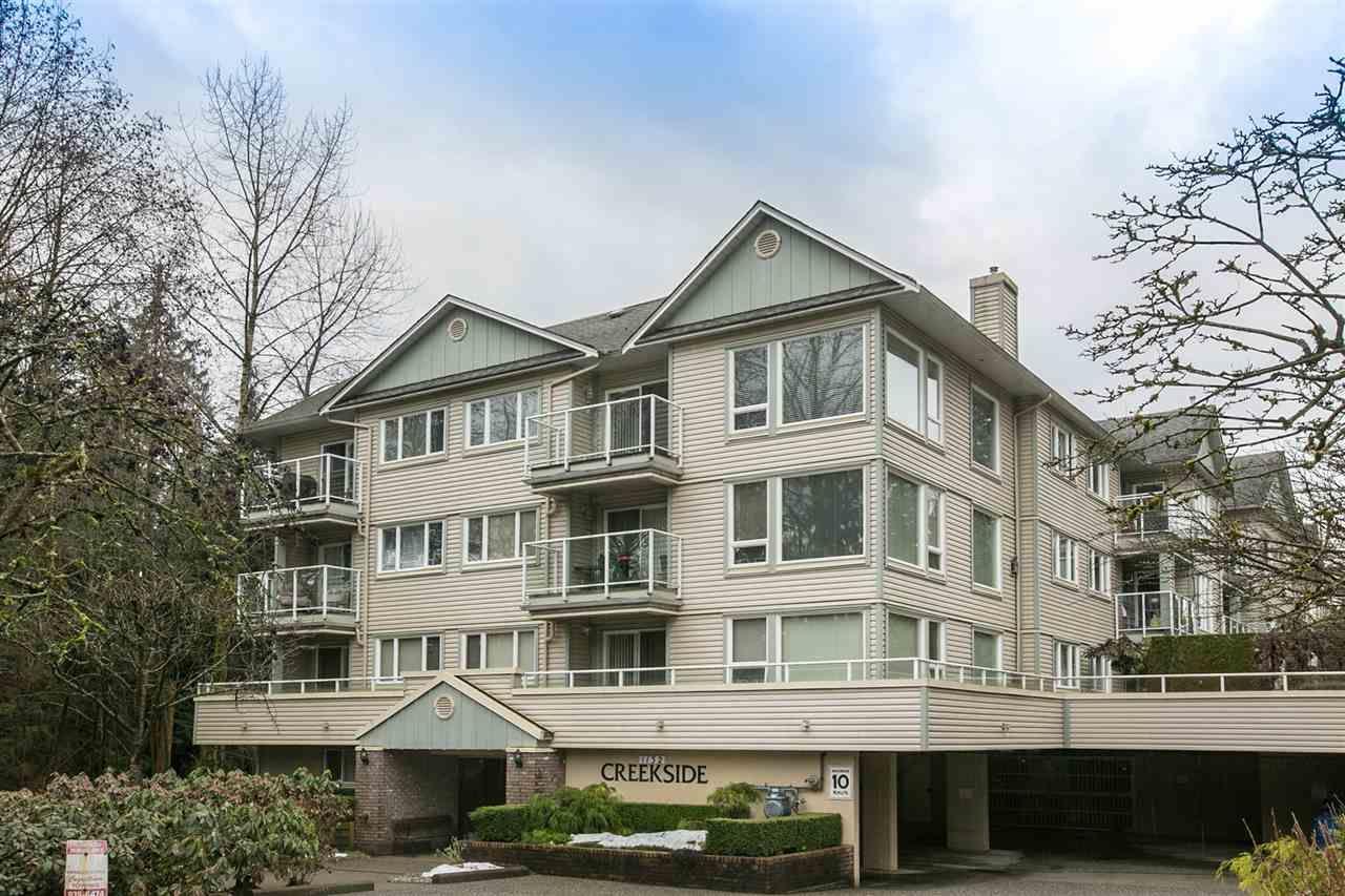 Main Photo: 211 1132 DUFFERIN STREET in Coquitlam: Eagle Ridge CQ Condo for sale : MLS®# R2139843