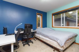 Photo 27: 1736 Foul Bay Rd in : Vi Jubilee House for sale (Victoria)  : MLS®# 860818