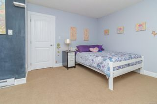 Photo 42: 632 Brookside Rd in : Co Latoria House for sale (Colwood)  : MLS®# 873118