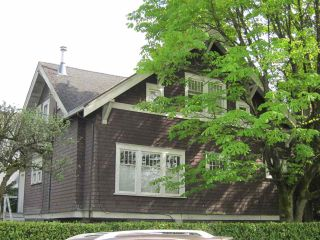 Photo 4: 1893 - 1895 W 15TH Avenue in Vancouver: Kitsilano House for sale (Vancouver West)  : MLS®# R2062477