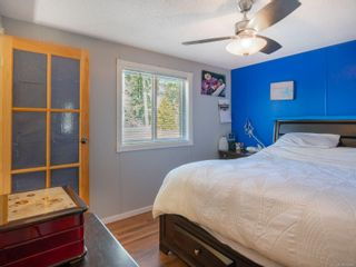 Photo 12: 5244 Sherbourne Dr in : Na Pleasant Valley House for sale (Nanaimo)  : MLS®# 872842