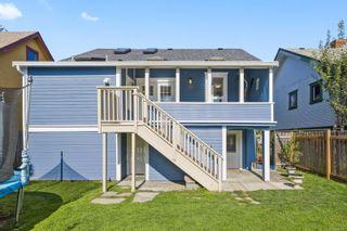 Photo 28: 1615 Denman St in Victoria: Vi Fernwood House for sale : MLS®# 887222