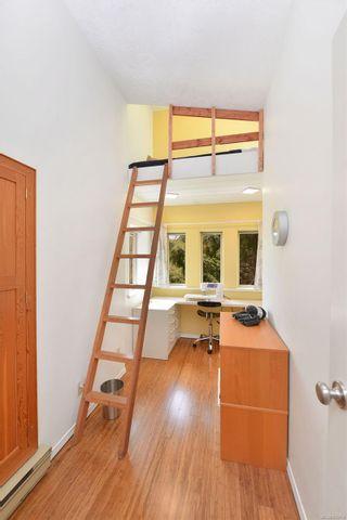 Photo 25: 5987 Oldfield Rd in : SW Elk Lake House for sale (Saanich West)  : MLS®# 874714