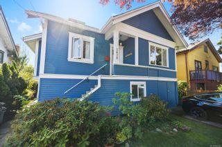 Photo 1: 1615 Denman St in Victoria: Vi Fernwood House for sale : MLS®# 887222